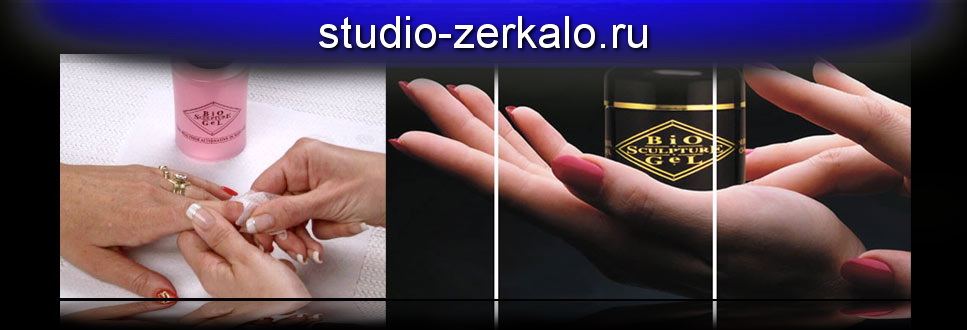 Биогель нa ногти sculpture. - Як зробити красивий манікюр на коротких нігтях. - Каталог статей - Стильный маникюр